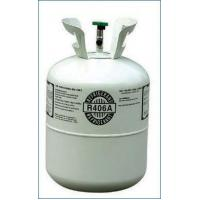Quality Mixed Refrigerant Gas for sale
