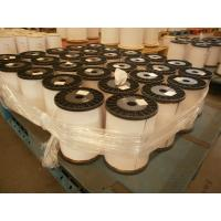 Quality Insulate copper wire 0.10 PEW/155 for sale