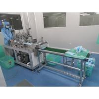 Quality Efficient Face Mask Making Machine Ear Band Spot Welding Simple Operation for sale