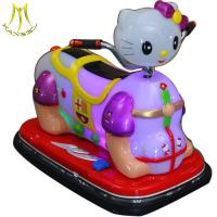 Buy cheap Hansel kids amusement park motorcycle equipment remote control bumper car from wholesalers