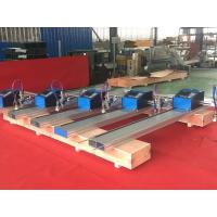 Quality High Speed 0 - 4000mm/Min Portable CNC Plasma Cutting Machine ISO Approval for sale
