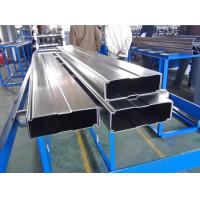 China Galvanized Steel Box Beam Rack Roll Forming Machine 8-10m / Min With 15 Stations on sale