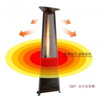 Quality Rock Crystal Tube Triangle Patio Heater For Garden 1.5mm Nozzle 540g/Hr Flux for sale