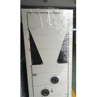 Buy 84KW swimming pool heat pump water heater 28000L/h, 380V/50HZ at wholesale prices