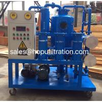Quality Double Stage Vacuum Transformer Oil Purifier, Oil Degassing System, Insulation Oil  Dehydrator,stainless steel heater for sale