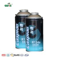 Quality Gafle/OEM Refrigerant Gas Best Price for Genetron Refrigerant Gas R134A Small Can for sale
