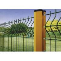 Quality Curvy Pvc Coated Welded Wire Mesh Fence With ISO Certificated White Colour for sale