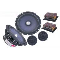 Best Car Speaker 6.5'' Speaker Component Nor Power:80W Max Power: 160W Magnet 15 oZ wholesale