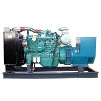Quality 50kw diesel generator set powered by Yuchai diesel engine for sale