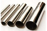 Quality ASTM A312 Seamless Stainless Steel Tube Welded Heavily Cold Worked 304 316L for sale