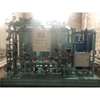 Quality High Pressure PSA Nitrogen Generator For Encapsulation , Agglomeration , Anneal for sale
