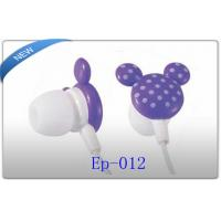 Best Cute Promotional Radio Fashion In Ear Earphone / Earbuds for girls wholesale