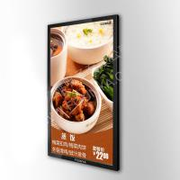Best 3G 32 Inch LG / Samsung Vertical LCD Display For Indoor Advertising , 178° Viewing Angle wholesale
