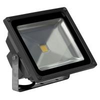 Buy cheap 20w Episar White or RGB (DMX) led flood landscape lighting fixtures for theme from wholesalers