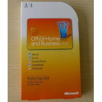Office Product: Temporary Microsoft Office Product Key