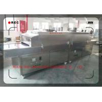 Quality 304 Stainless Steel Package Surface UV Sterilizing Machine for Face Guard Masks From China for sale