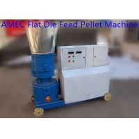 Quality Sheep Chick Pig 0.1TPH 1TPH Feed Pellet Making Machine for sale