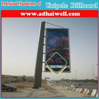 Outdoor Skypole Advertising Billboard Flex Display