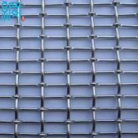 Best Aluminum Crimped Metal Wire Mesh For Architectural Decoration wholesale