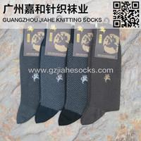 China Business Men Socks Custom Design Wholesale Cotton Mid Calf socks on sale