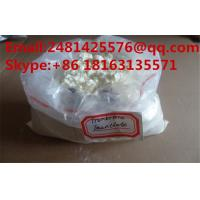 China Pharmaceutical Grade Trenbolone Enanthate Powder CAS 10161-33-8 for Muscle Building on sale