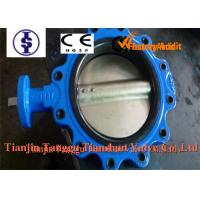 Quality EPDM Stainless Steel Wafer Butterfly Valves PN10 / PN16 For Water And Sewage Oil for sale