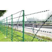 Quality Electro Hot Dip Galvanzied Barbed Metal Wire PVC Coated For Cattle Fence for sale