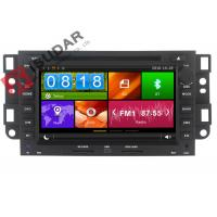 Quality In Car Chevrolet Epica Dvd Player , Double Din Touch Screen Car Dvd Player With Navigation for sale
