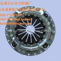 Quality Clutch Cover for ISUZU 8970317580 for sale
