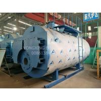 Buy Quick Heating Natural Gas Hot Water Boiler , Gas Hot Water Furnace 5.6MW at wholesale prices