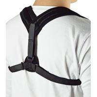 Buy cheap BS-08 Upper back support belt Health Medical simple high quality back support from wholesalers