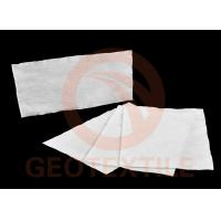 Quality Subgrade / French Drain Fabric , Separation Non Woven Geotextile Membrane for sale