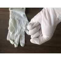 Quality Personal Safety Disposable Protective Gloves For Hospital / Laboratories for sale