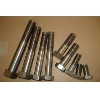 Quality A193 b7 bolt A194 2H nut for sale