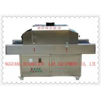 Buy cheap 316 Stainless Steel Mask Uv Sterilizer China Manufaturer for Food & Novel from wholesalers