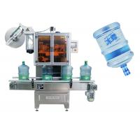 Quality PET Bottle Stainless Steel Shrink Sleeve Labeling Machine For Various Bottles CE for sale
