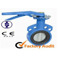 Quality High Performance Worm Gear Operator Pneumatic Actuated Butterfly Valve Lug Type for sale