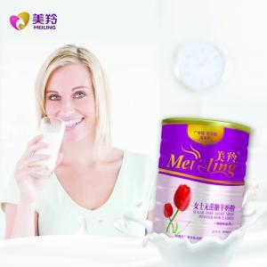 Quality Sugar Free Goat Milk Powder for lady for sale