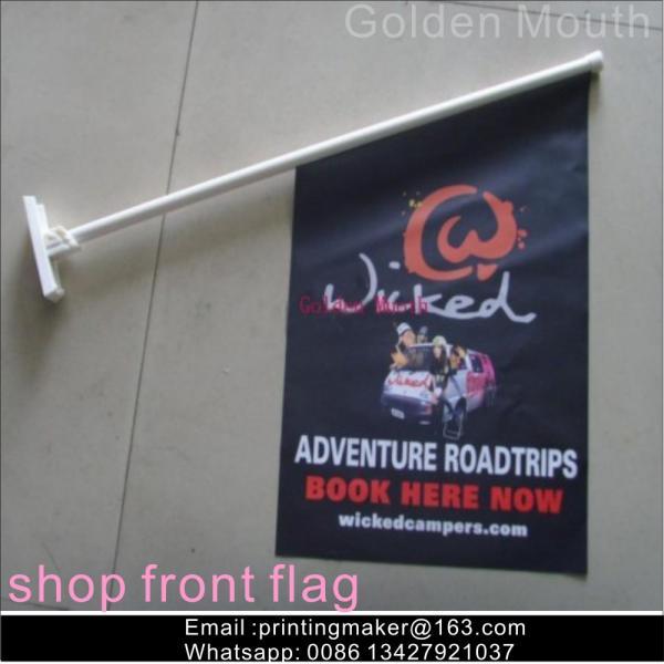shop-front-flag