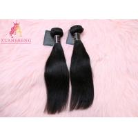 China Cuticle Aligned Malaysian Straight Hair , Straight Virgin Hair Bundle Natural Color on sale
