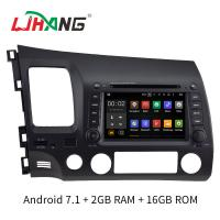 Quality Civic Multimedia GPS Honda Car DVD Player Multi - Language Supported for sale