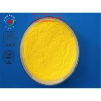 Quality Olanzapine Powder Nootropics CAS132539-06-1 Yellow Powder For Antipsychotics for sale