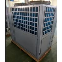 Quality Meeting Brand Vegetsbles Fruit Drying Equipment With Crank Heating MDH30D-W for sale