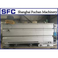 Quality Industrial Dissolved Air Flotation System Sludge Dehydrator For Sewage Treatment for sale