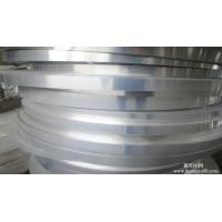 Quality Thickness 0.008-0.2mm Width 200-1250mm Aluminum Tape for RF Cable and Ehv Cable for sale