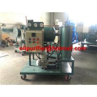 Quality Explosion Proof  Light Fuel Oil Purifier, Ship Diesel Oil Purifier, Gasoline Oil Water Separator coalescence dehydration for sale