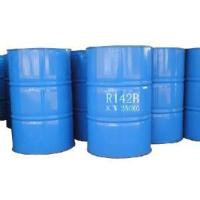 Quality Refrigerant Gas R142b for sale