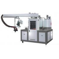 Quality Shoe Injection Moulding Machine Pu Shoe Sole Pouring Machine for sale