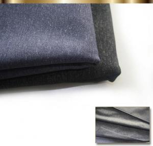 Quality Heather Knitting Fabric/nylon spandex circular fabric for Lingerie, Sportswear, Swimwear, Underwear for sale