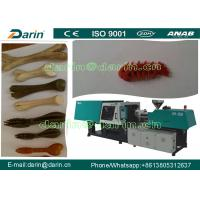 Best Pet Food Machinery  / Pet Injection Molding Machine for Chewing with CE Certified wholesale